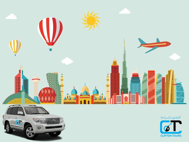 Dubai City Tour Advanced package