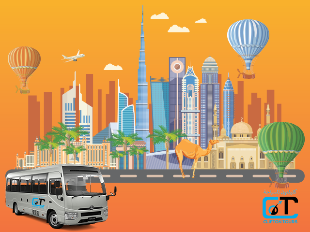 Dubai City Tour Basic Package