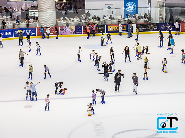 Dubai Ice Rink Public Session
