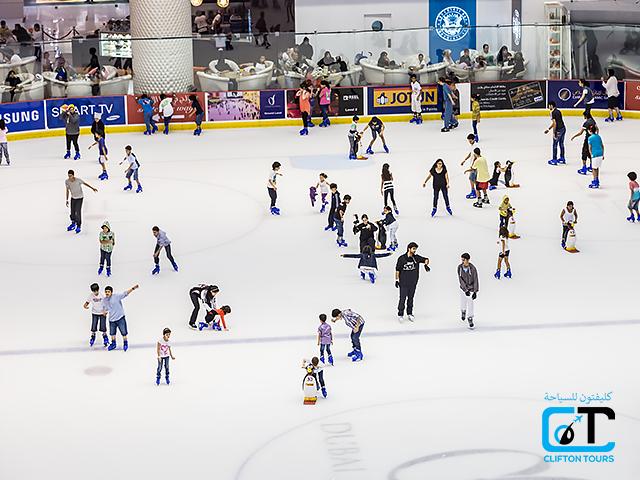 Dubai Ice Rink Public Session
