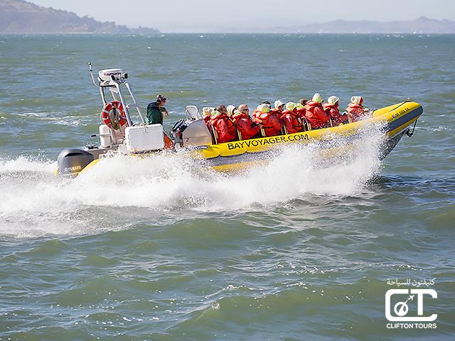 Yellow Speed Boat