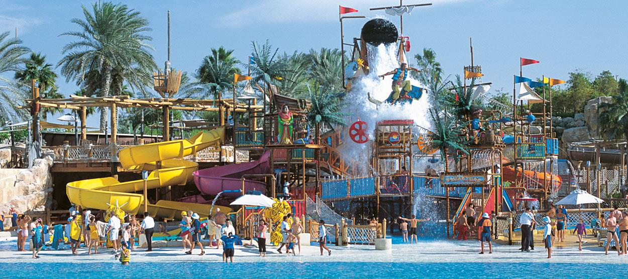 Offers - Wild Wadi Water Park