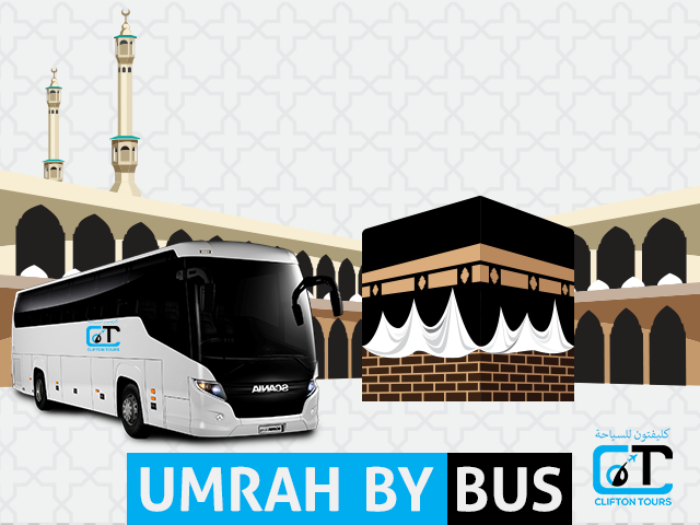 Umrah Packages By Bus