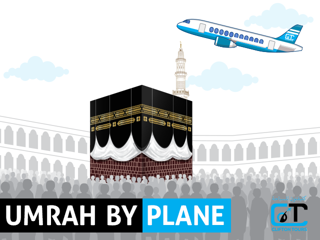 Umrah Packages By Air