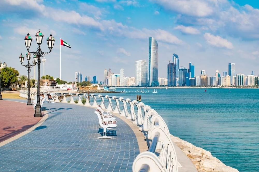 Abu Dhabi City Day Trip
