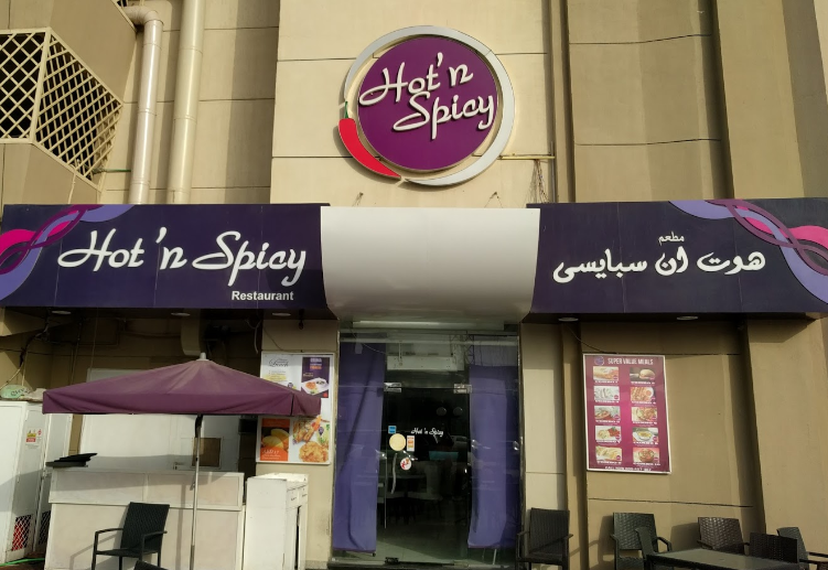 HOT N' SPICY resturant dubai
