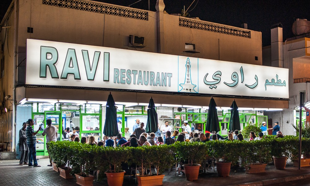RAVI RESTAURANT