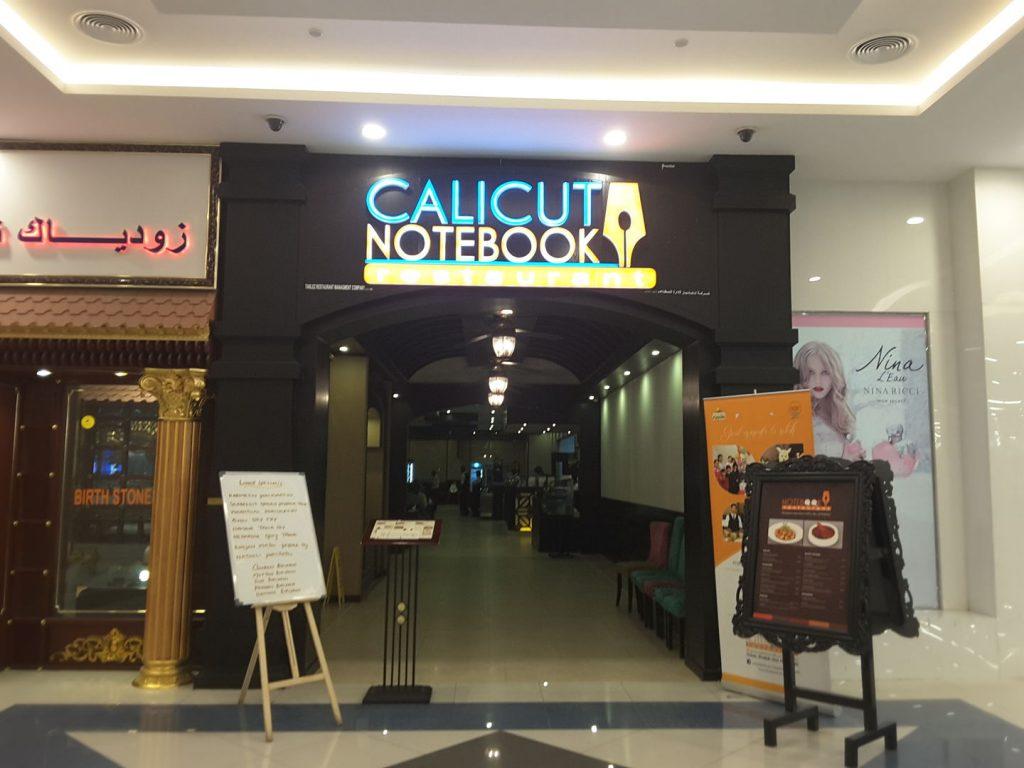 calicut notebook restaurant