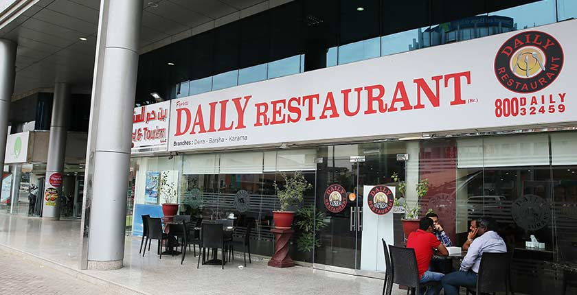 daily restaurant