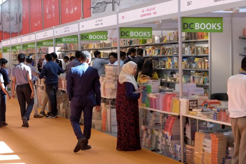 Activities at Sharjah International Book Fair