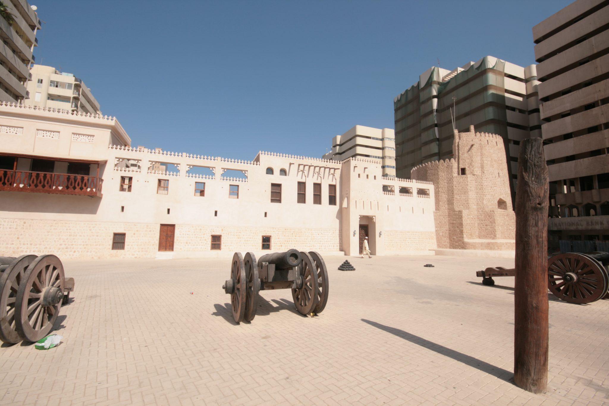 History of Sharjah